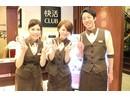 快活CLUB 戸田店のアルバイト