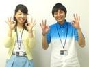 トランスコスモス株式会社【係名:140213JSN】 CCサービス西日本本部のアルバイト