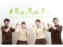 Re.Ra.Ku 上大岡mioka店のアルバイト