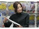 (町田)掃除機・クリーナー販売スタッフ / 株式会社サンビジネスのアルバイト