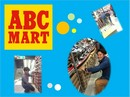 ABC-MART心斎橋店(ストック担当)[9013]のアルバイト