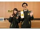 タイムズモビリティネットワークス株式会社 タイムズカーレンタル仙台一番町のアルバイト