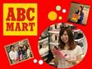 ABC-MART水戸EXCEL店[8008]のアルバイト