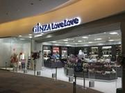Super Select Shop Love Love 伊丹昆陽店