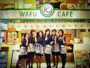 和風カフェ横浜町田店のパート求人