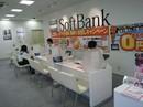 Softbank長居公園東のアルバイト
