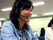 大手都市銀行コールセンター 保険商品・サービスに関する問合せ応対スタッフ 三軒茶屋H2/1504000029のパート求人