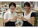 山田養蜂場 東武百貨店 池袋店のアルバイト