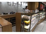 ジョトォ 小田急新宿店のアルバイト求人写真1