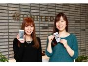 ユナイテッド株式会社 東京本社 インターネット広告デザイナー