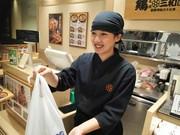 株式会社オールドリバー 鶏三和 京急百貨店上大岡店のアルバイト求人写真0