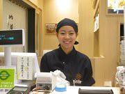 株式会社オールドリバー 鶏三和 京急百貨店上大岡店のアルバイト求人写真2