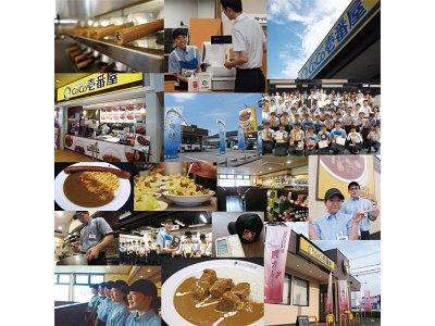 カレーハウスCoCo壱番屋 長浜8号バイパス店の大写真