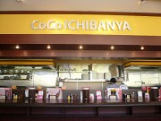 カレーハウスCoCo壱番屋 長浜8号バイパス店のアルバイト小写真
