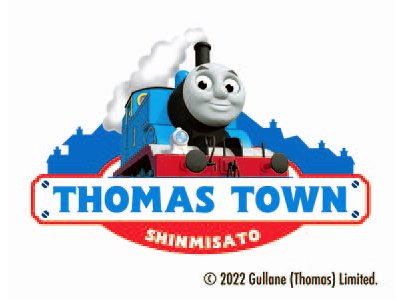 トーマス (きかんしゃトーマス)の画像 p1_4