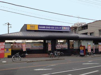 株式会社ウェアハウス ゲオ 川口前川店の大写真
