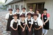 株式会社シーケーフーヅ ジャパンケア横浜相沢デイサービスのパート求人