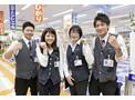 【時給1500円~】大人気《nojima》でオープニングスタッフ募集中(戸塚)のアルバイト