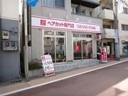 ヘアカット専門店 GRAND PARK 小田急 祖師ヶ谷大蔵店のアルバイト求人写真2