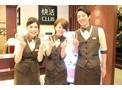 「ホッとひと息」を笑顔でお届け!複合カフェのお仕事です♪(岩出、船戸、下井阪)のアルバイト