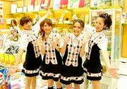 将軍 田端店のアルバイト求人写真0