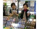 アイリスオーヤマ(G)今宮店のアルバイト