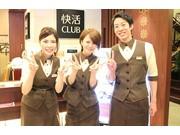 快活CLUB 横浜北山田店