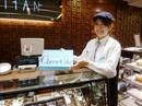 キースマンハッタン 羽田空港第1店のアルバイト