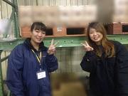 株式会社東日本トランスポートのアルバイト求人写真2