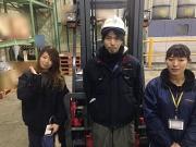 株式会社東日本トランスポートのアルバイト求人写真3