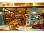 STUDIO・S(スタディオエス)bono相模大野店のアルバイト
