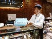 キースマンハッタン 羽田空港第2店のアルバイト求人写真0