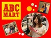 ABC-MART茨木ビブレ店[1655]のアルバイト