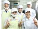 HAPPYDAYS有限会社 西郷支社のアルバイト