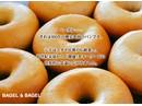 Bagel Baking Studio 大阪のアルバイト