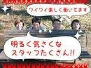 株式会社日本イーズ(横浜エリア)のアルバイト