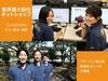 株式会社マーケットエンタープライズ 高く売れるドットコム 横浜リユースセンターのアルバイト