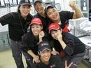銀のさら 横浜六ッ川店のアルバイト
