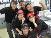 銀のさら 横浜六ッ川店のアルバイト求人写真0