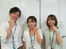 トランスコスモス株式会社【係名:104JSN_8】CCサービス西日本本部のアルバイト