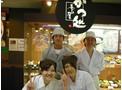 ◆◆お客様が満足を感じるお店作りを手伝ってください!◆◆(飾磨)のアルバイト