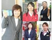 株式会社ナカヤマ 横須賀支店のアルバイト