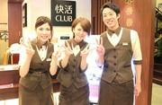 快活CLUB 稲毛駅東口店のパート求人