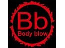Body blowのアルバイト