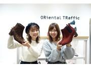 オリエンタルトラフィック 京都CUBE店のアルバイト