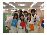 森塾 平塚校