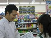 V・drug 高岡京田店(登録販売者)のパート求人