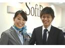 ソフトバンク 宝塚小林店のアルバイト