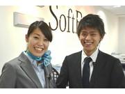 ソフトバンク 宝塚小林店