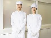 株式会社ゼンショーホールディングス 東関東第一工場のアルバイト求人写真0